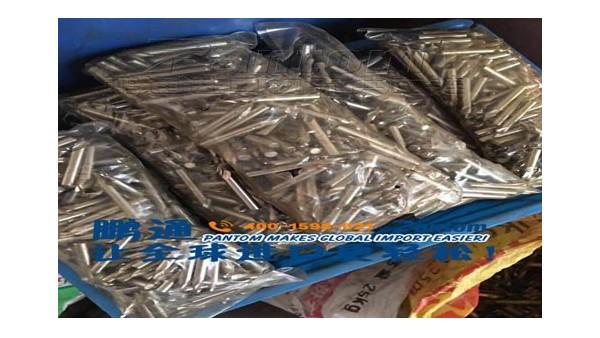 [厨具案例分析]旧钨钢刀具千赢国际手机版官方网页报关