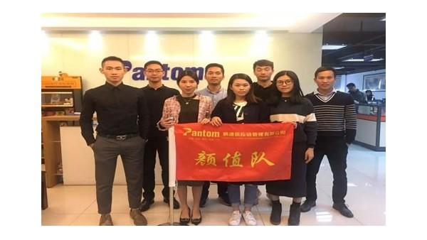 8月新葡萄京娱乐场手机版进口清关企业光荣榜
