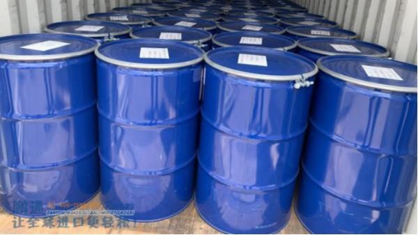 【案例】马来西亚胶粘剂3类危险品一般贸易进口报关