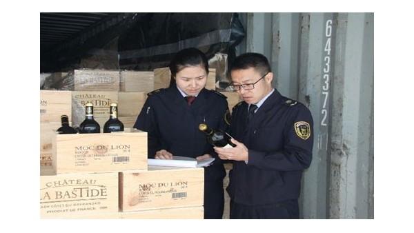 通知|海关将对19类进出口报关商品进行抽查