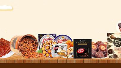 上海食品进口报关清关代理常见的几点问题