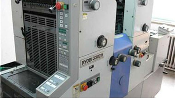 进口二手印刷机货物基本报关流程