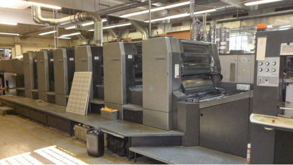 进口二手印刷机需要什么资质?