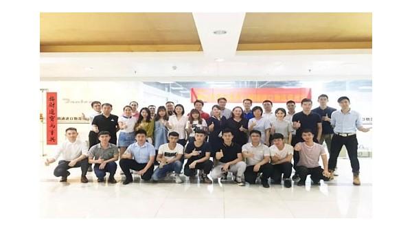 穗空同盟-鹏通东莞交流中心揭牌仪式暨东莞货代的定位活动顺利举行!