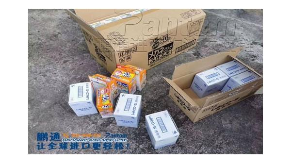 [日本日用品进口案例]日本进口小林一次性清洁布