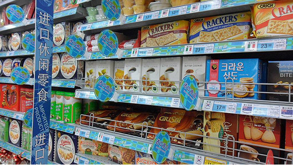 关于食品进口的五问五答