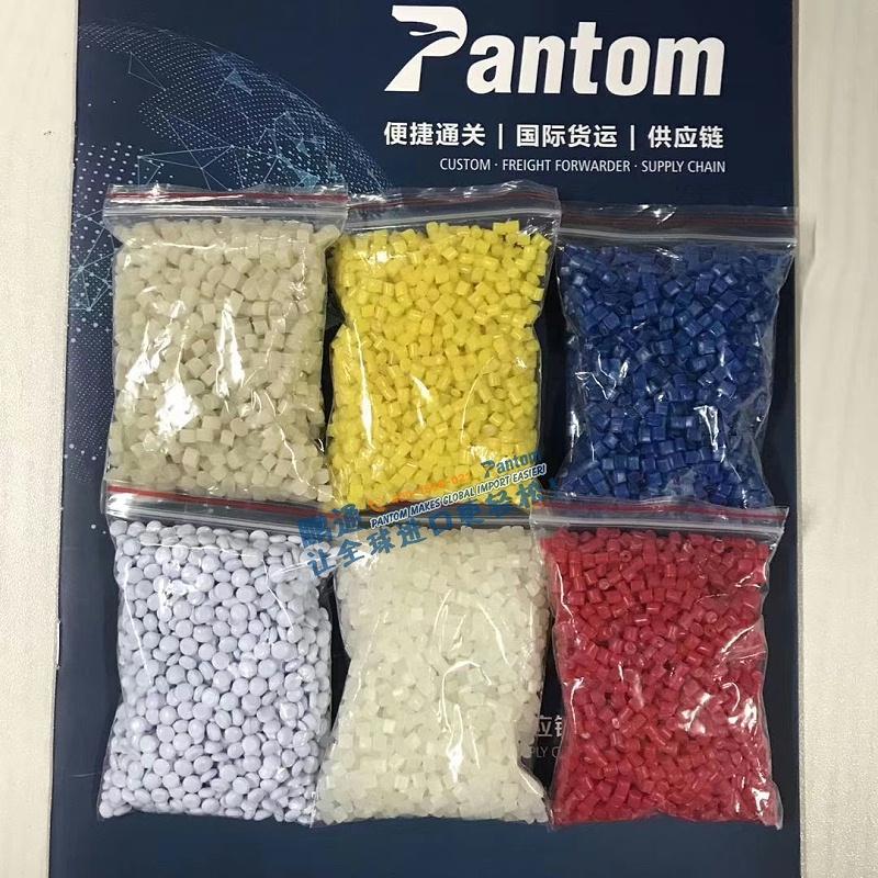 再生塑胶粒-图片
