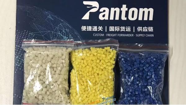 [案例分析]日本白色再生塑胶粒千赢国际手机版官方网页
