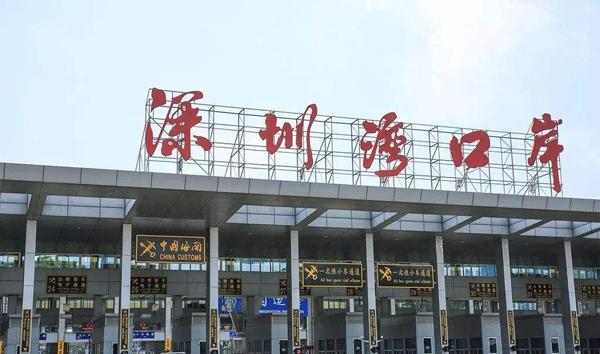 深圳港口大全介绍