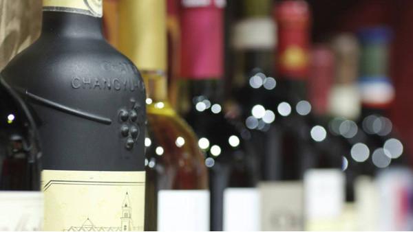 红酒进口报关相关手续和注意事项你不可不了解!