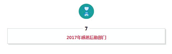 20180202102046396