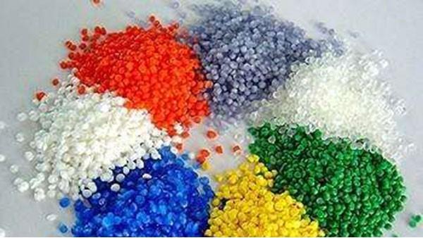 塑胶粒进口报关流程你知道多少?还不快来看看