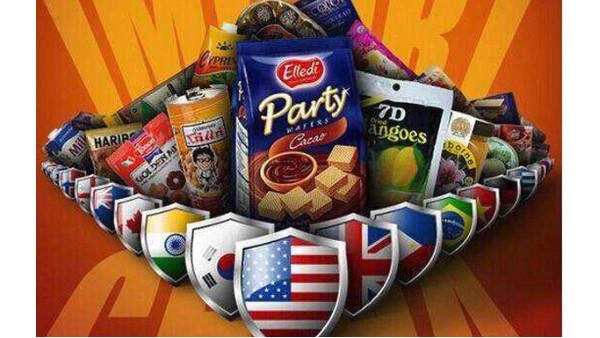 食品千赢国际手机版官方网页