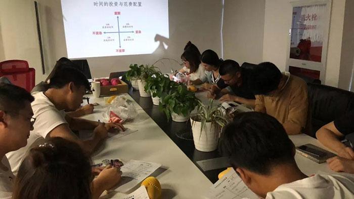 """鹏通上海公司组织对""""工作重点管理""""企业思想的学习"""