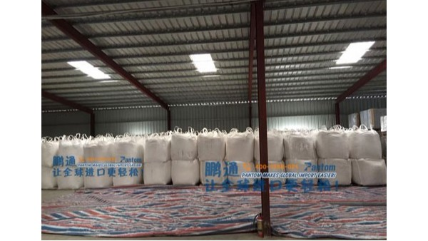 马来西亚高岭土海运进口报关案例