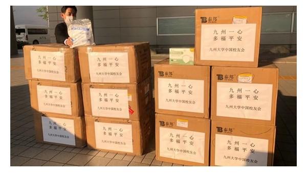 【案例】医用口罩空运出口日本清关