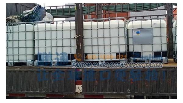 [案例]20尺柜涂料黄埔港进口清关