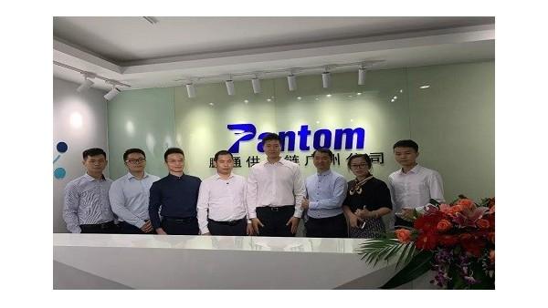 11月25日,鹏通广州进口报关分公司隆重开业!