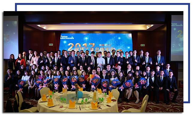 鹏通千赢国际手机版官方网页物流供应链