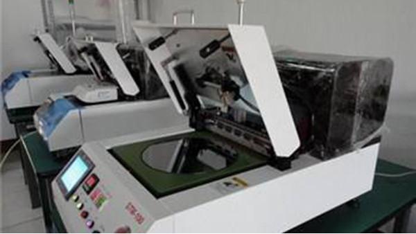 二手晶圆切割机