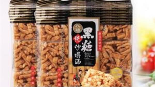 台湾食品进口清关流程
