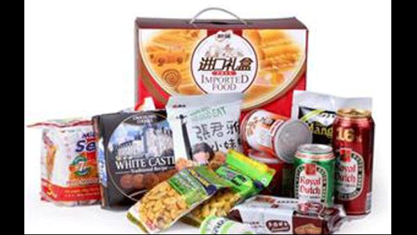 首次进口食品要需要什么单证?
