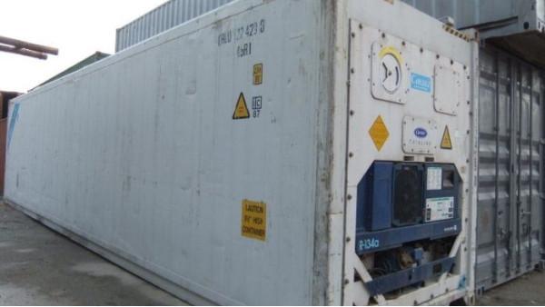 冷冻集装箱出口报关流程