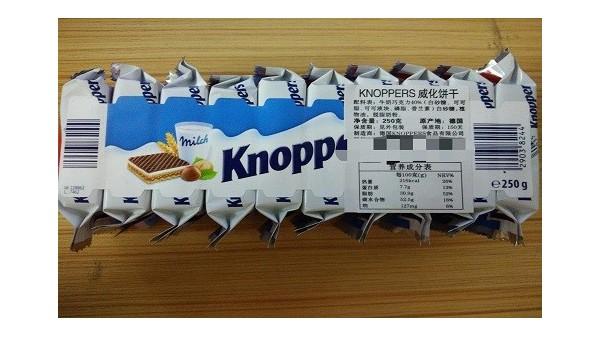 预包装进口报关食品标签基本要求