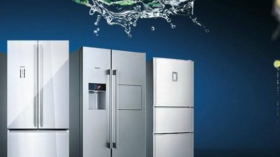 冰箱进口报关