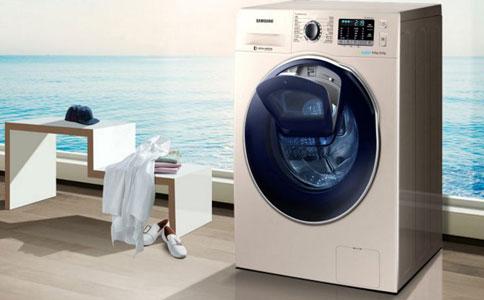 洗衣机家电