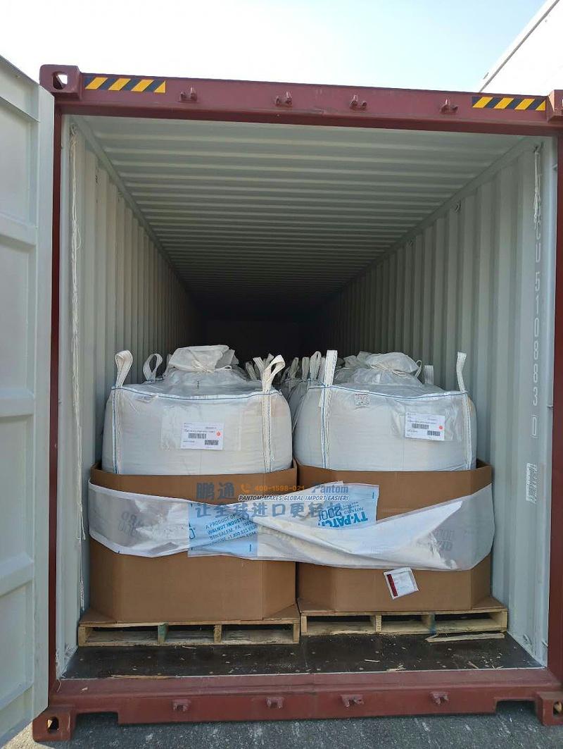 货物装柜图2-1