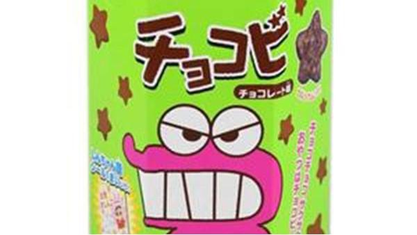 日本零食有什么进口限制吗