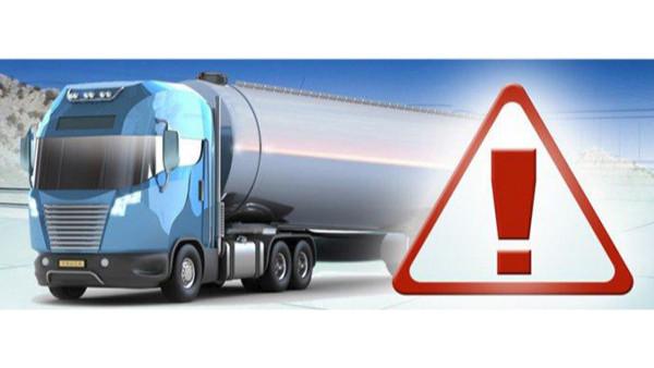 危险货物运输注意事项