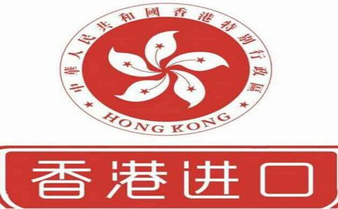 香港千赢国际手机版官方网页