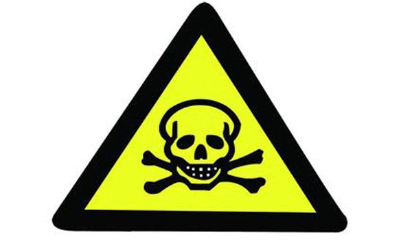 最新!船运危险品公告:进口报关错报瞒报罚1.5万USD/箱