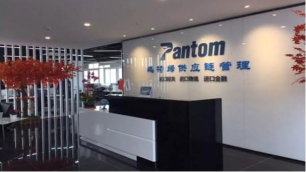 上海日用品千赢国际手机版官方网页报关公司哪家好?