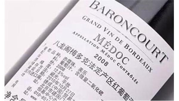制作进口食品标签需要注意哪些问题?(上)