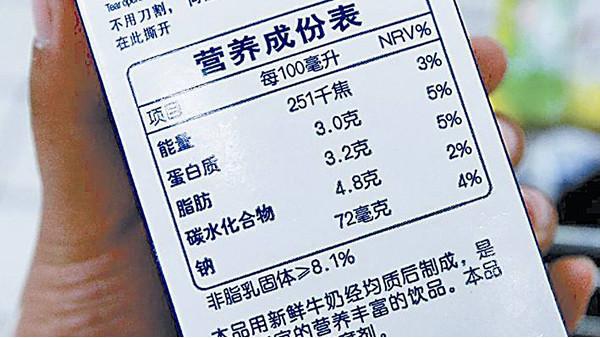来说说进口食品中文标签的那些事