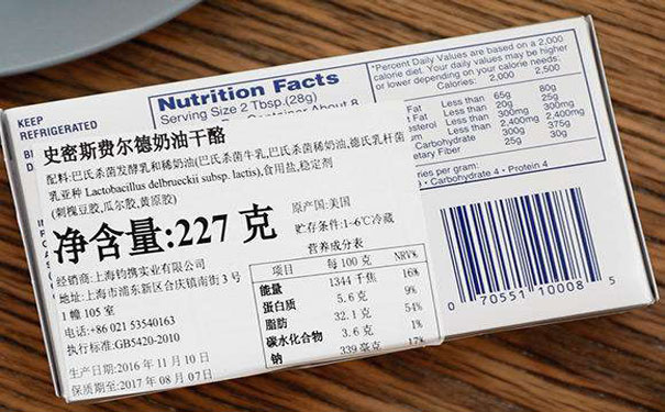 食品中文标签d