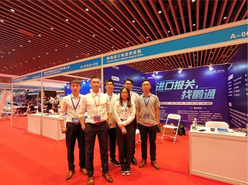 广州国际货运展