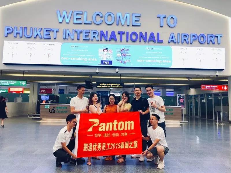 2018年度新葡萄京娱乐场手机版优秀员工泰国游