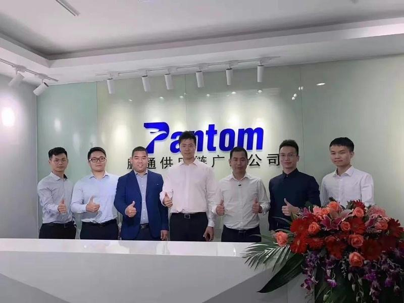 广州分企业成立
