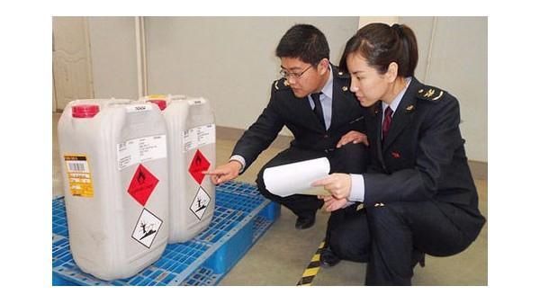 进口清关代理公司|化工品进口报关公司必备资质