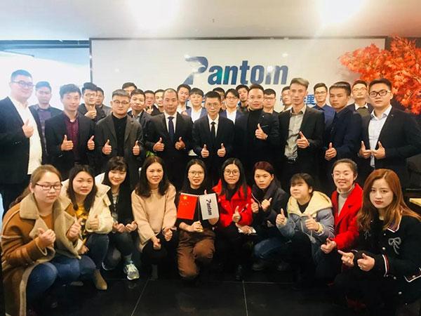 鹏通上海公司年会特辑 | 相聚嗨party