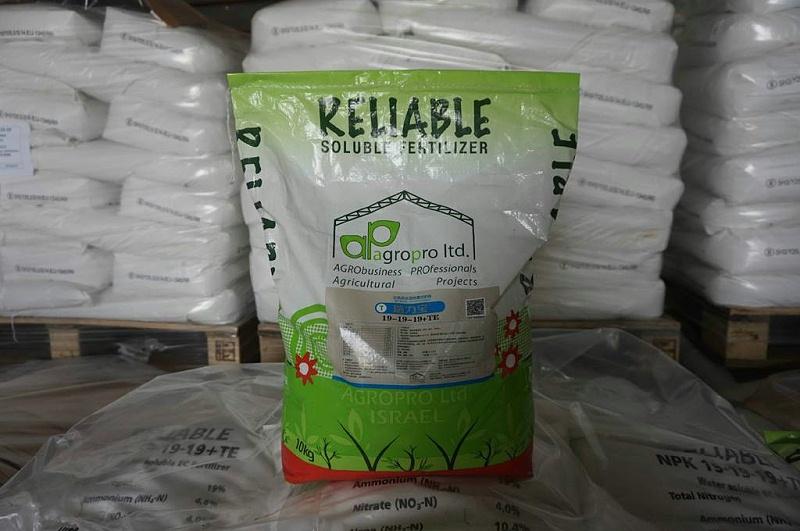 化肥进口报关