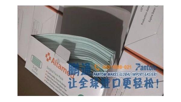 鹏通上海分公司免费进口清关防疫口罩抵沪
