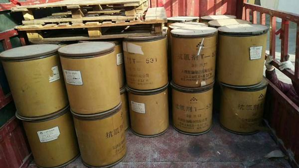 一般化工原料类进口流程与禁止空运危险品品种